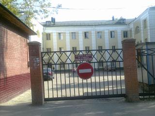 Больница 30 московского района нижнего новгорода регистратура